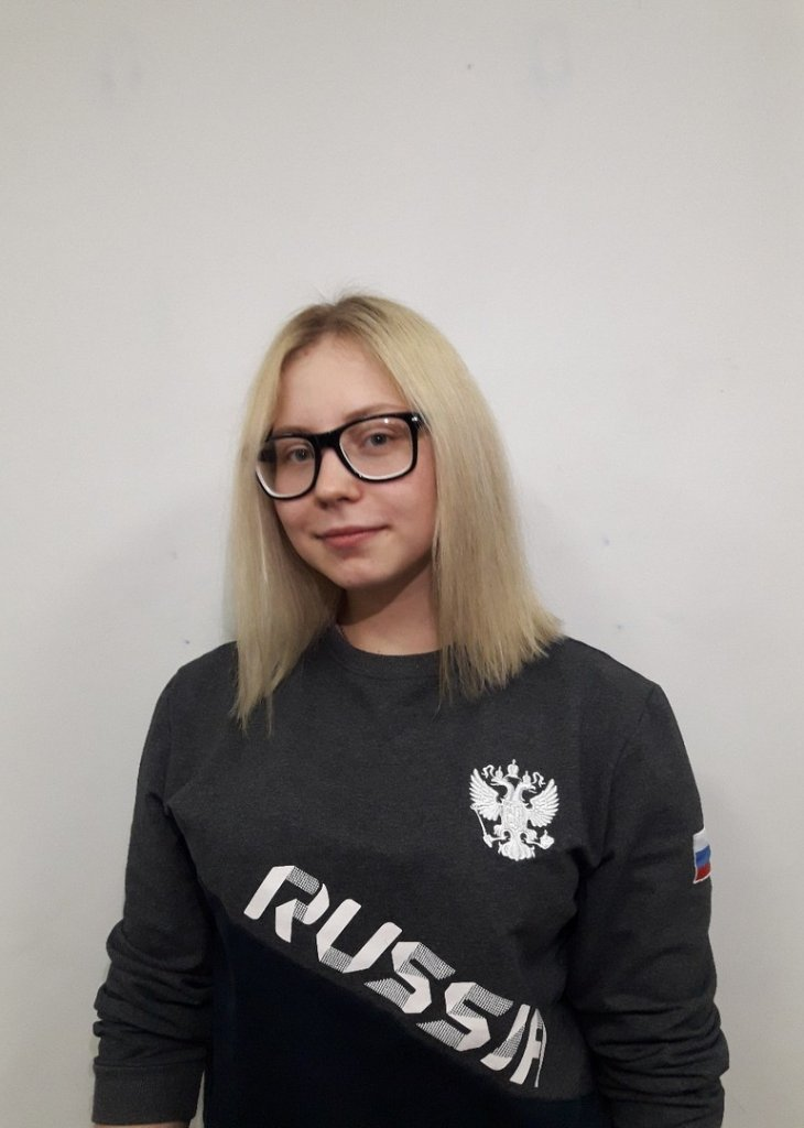 Коннова Александра Сергеевна